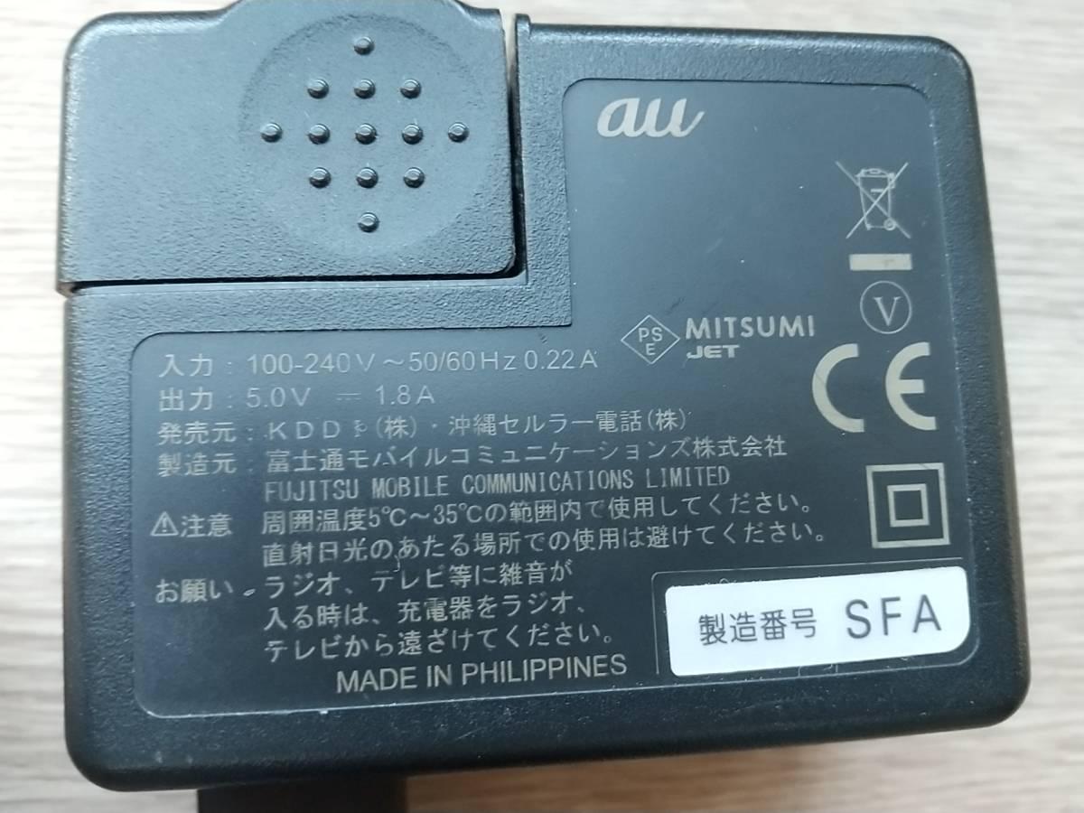スマートフォン充電器 au 富士通ACアダプタ 商品コードFJI13PQA ISW13F専用 国内海外共用 PSEマークあり_画像2