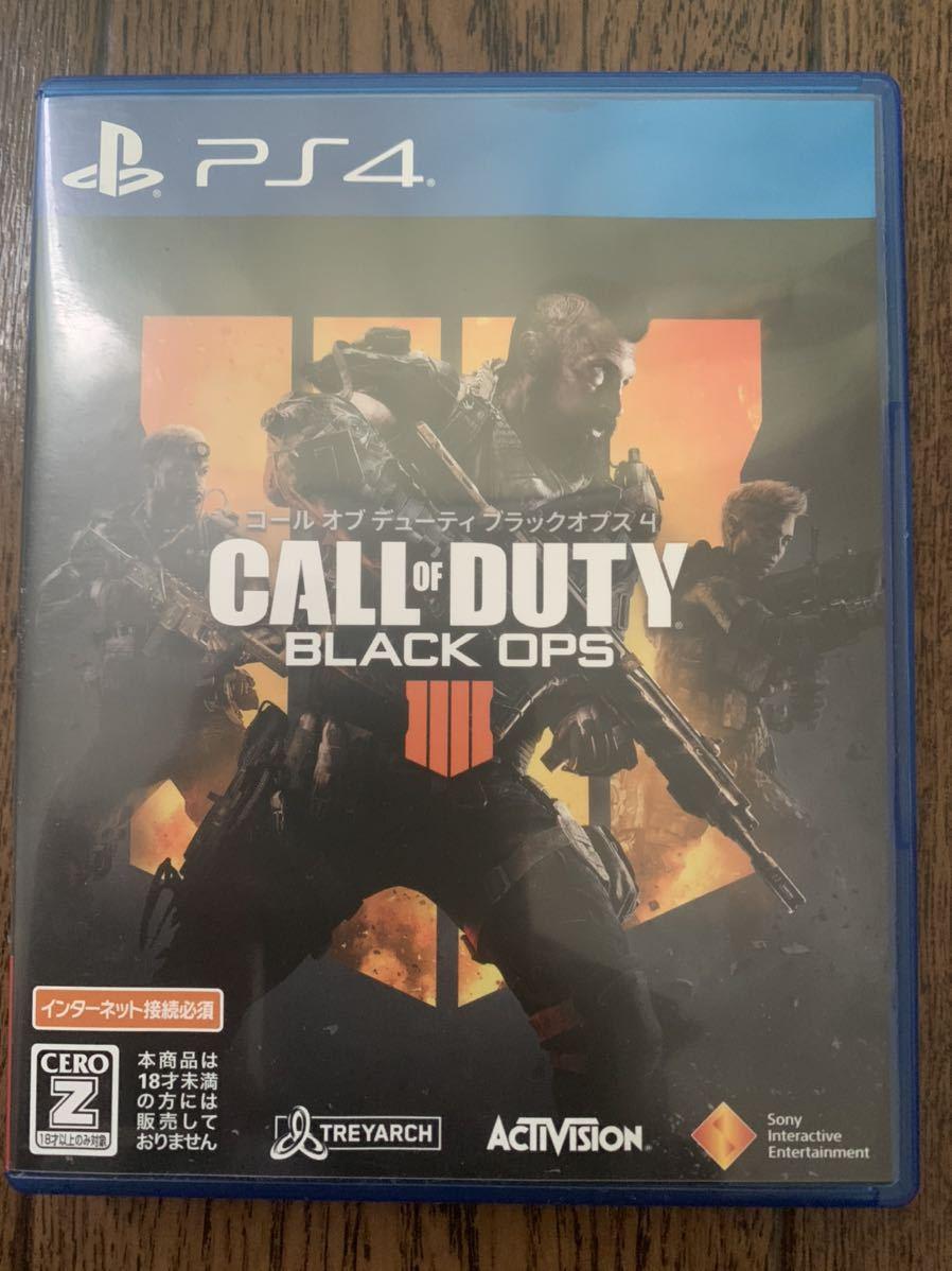 コールオブデューティブラックオプス4 PS4ソフト CALL OF DUTY BLACK OPS 4