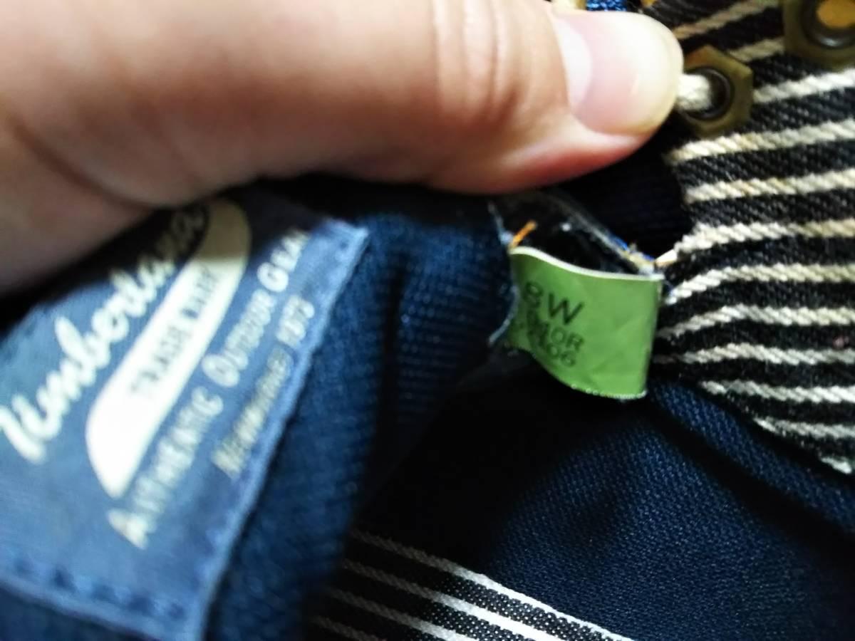 Timberland(ティンバーランド) 男性用ショートブーツ/ハイカットスニーカー サイズ8W(約26cm)希少 レアなブルー/ホワイト 青/白 美品☆_画像8