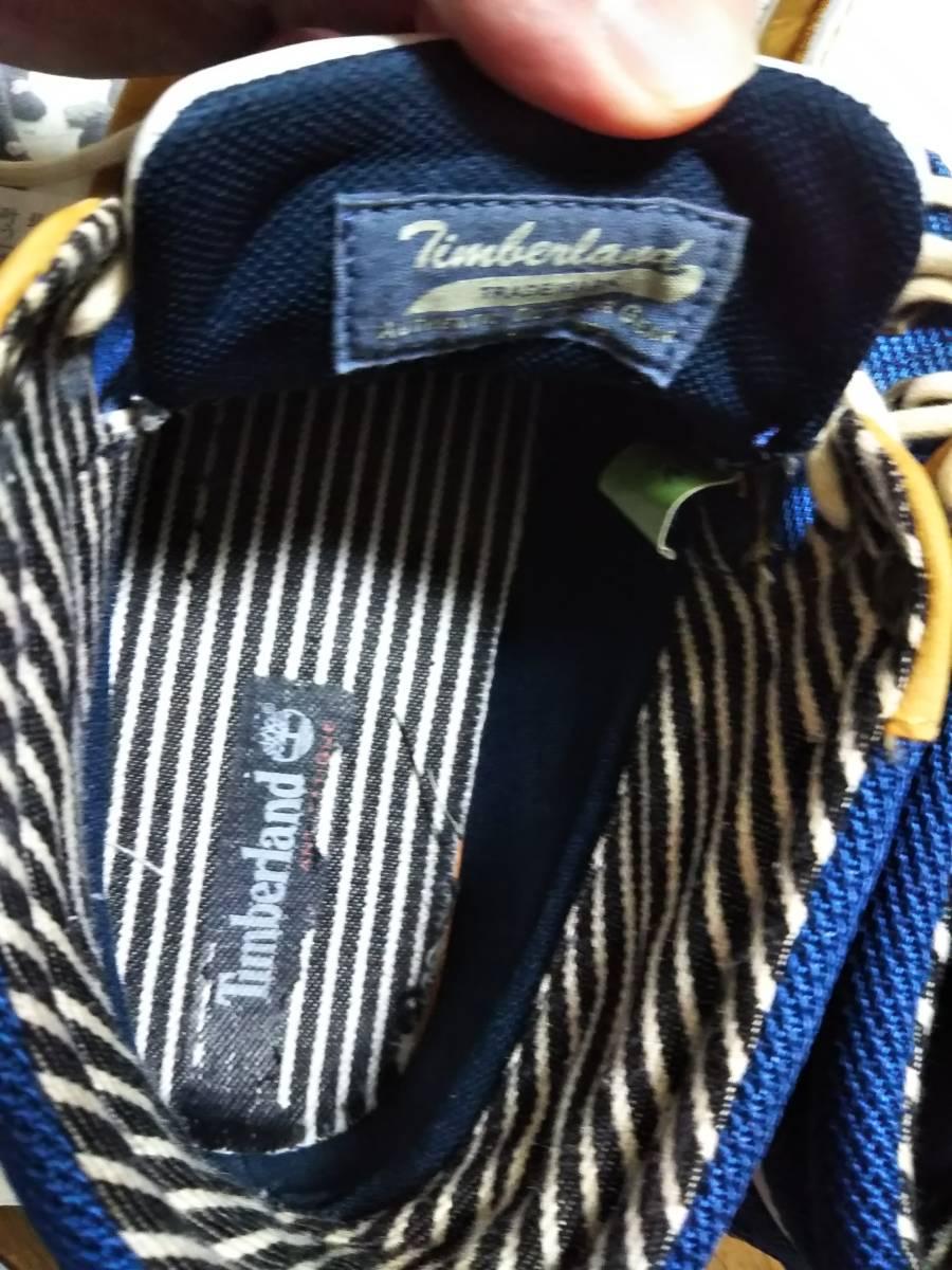 Timberland(ティンバーランド) 男性用ショートブーツ/ハイカットスニーカー サイズ8W(約26cm)希少 レアなブルー/ホワイト 青/白 美品☆_画像7