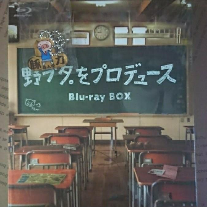 野ブタをプロデュース  Blu-ray