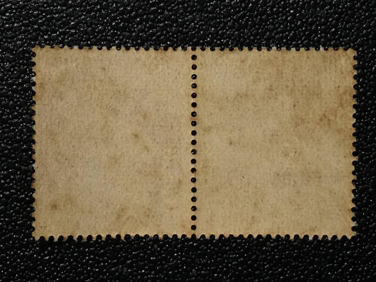 5717 お年玉付切手 未使用切手 年賀切手 1951年用 少女切手 兔切手 1951.1.1発行 記念切手 動物切手 美術品 日本切手 郵便切手 即決切手_画像3