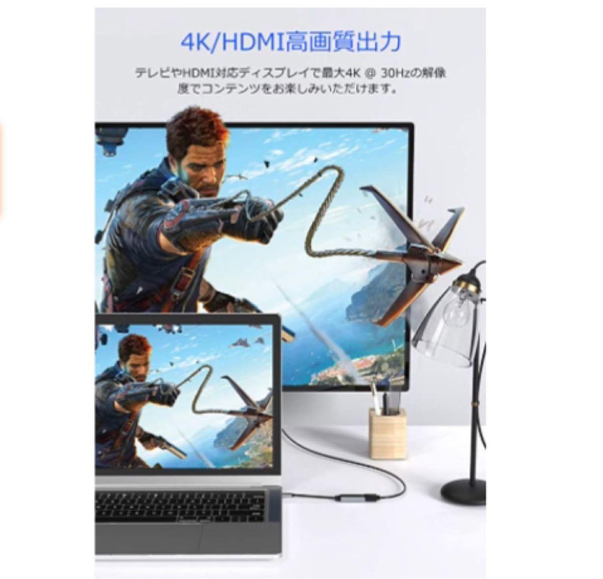 USB Type C to HDMI アダプター 4K変換 高解像度4K映像出力 超軽量 耐久性 コンパクト