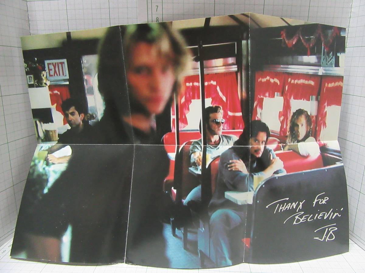 ◆中古CD◆ BON JOVI CROSS ROAD ボン・ジョヴィ/14 classic grooves MERCURY 自宅保管商品921