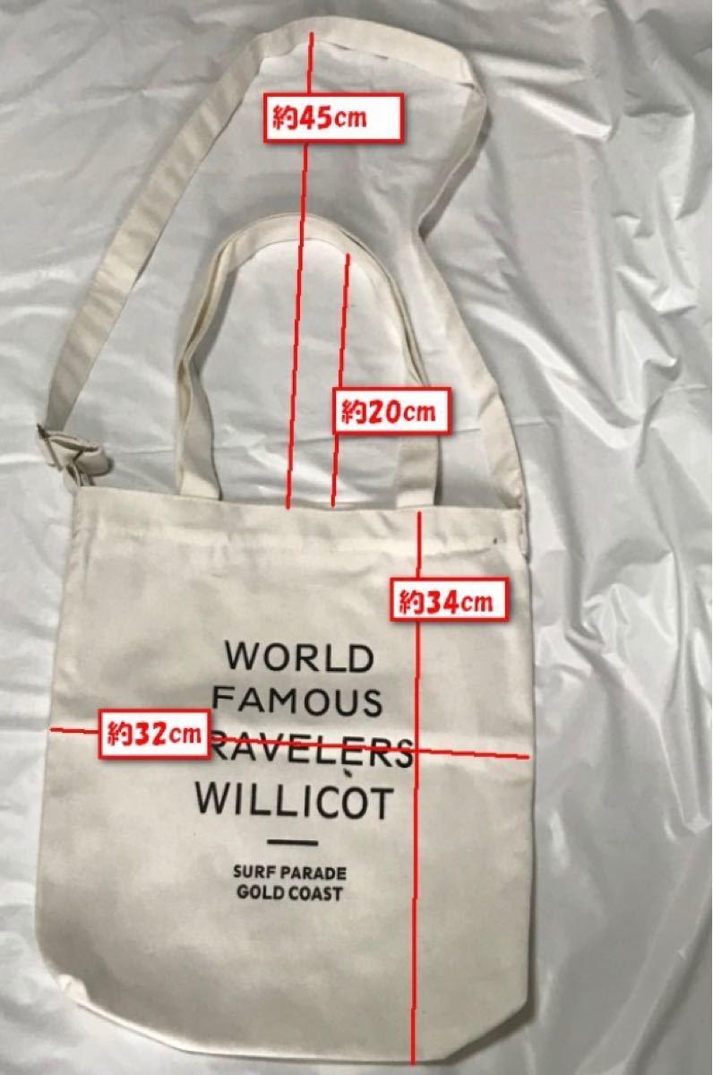 【ホワイト キャンバスバッグ】ショルダーバッグ トートバッグ キャンバスバッグ シンプル ファッション 韓国 刺繍 2way