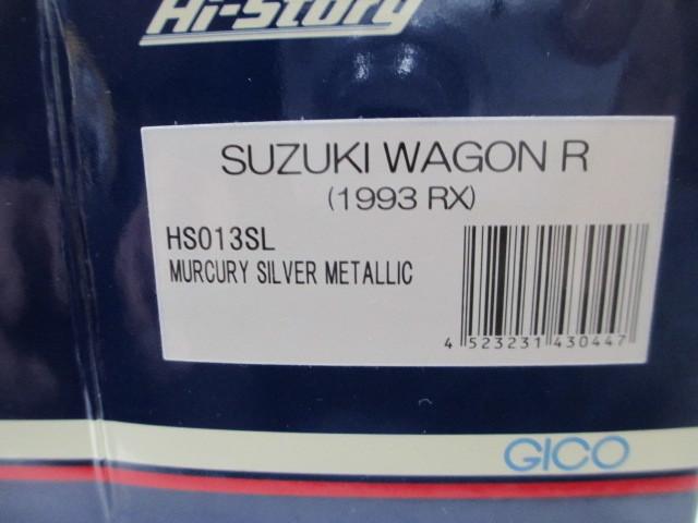 新品 1/43 ハイストーリー スズキ ワゴンR 1993 RX シルバー 絶版_画像4