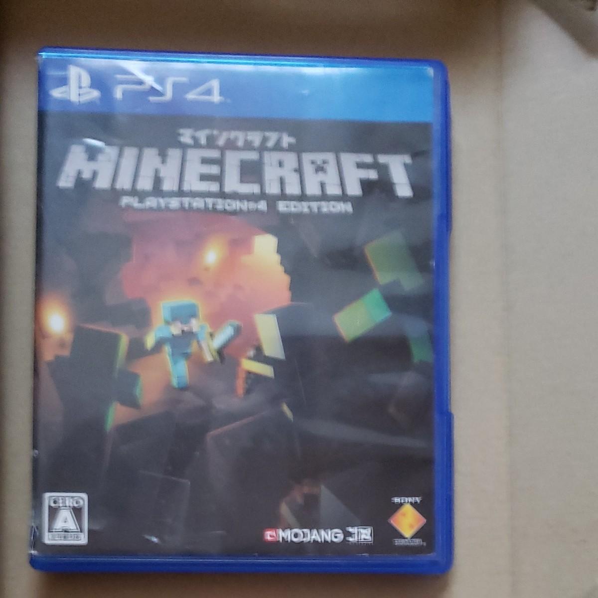 PS4マインクラフト