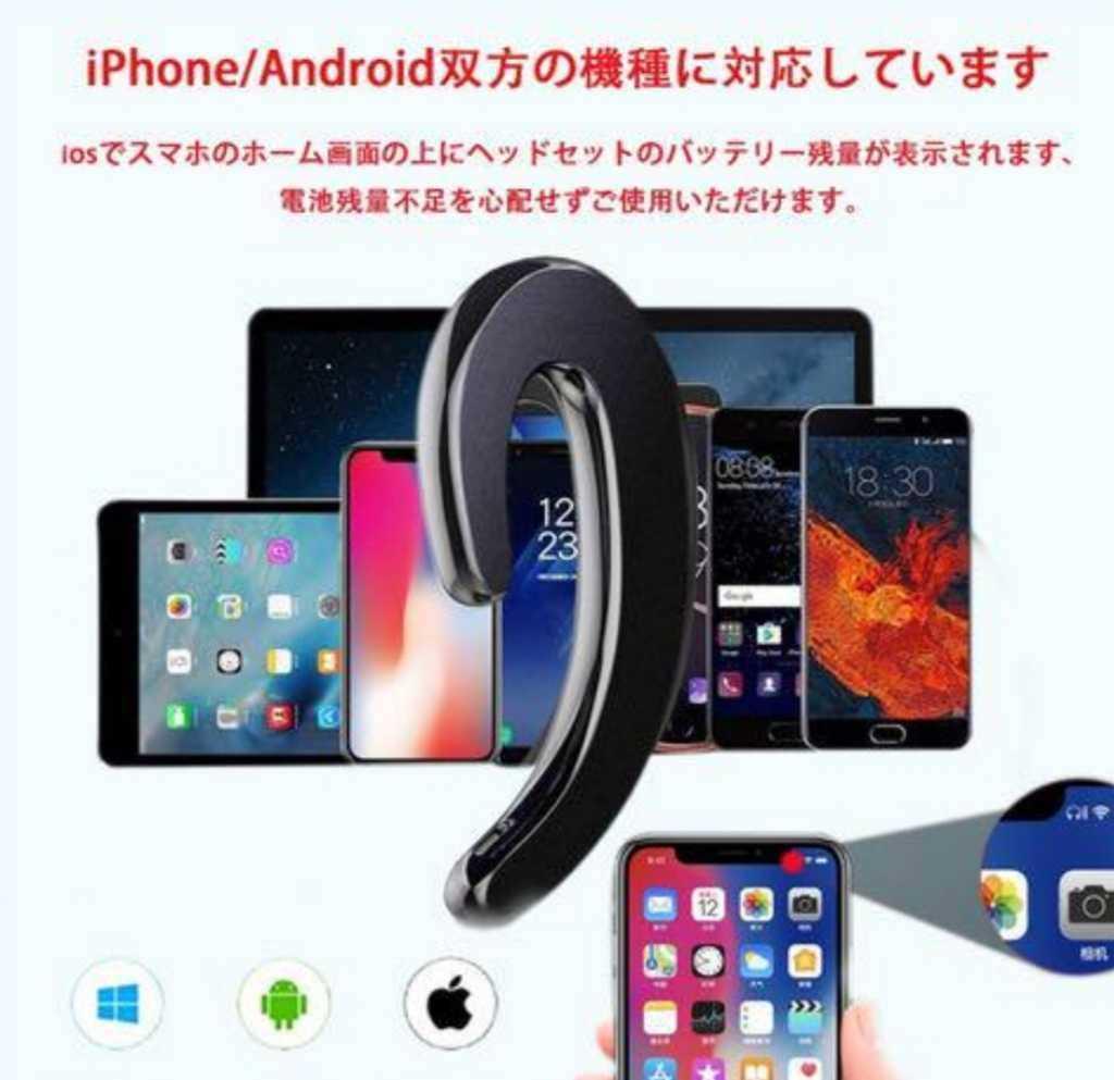 耳掛けスタイル 骨伝導 Bluetooth ワイヤレス イヤホン iPhone Android_画像7