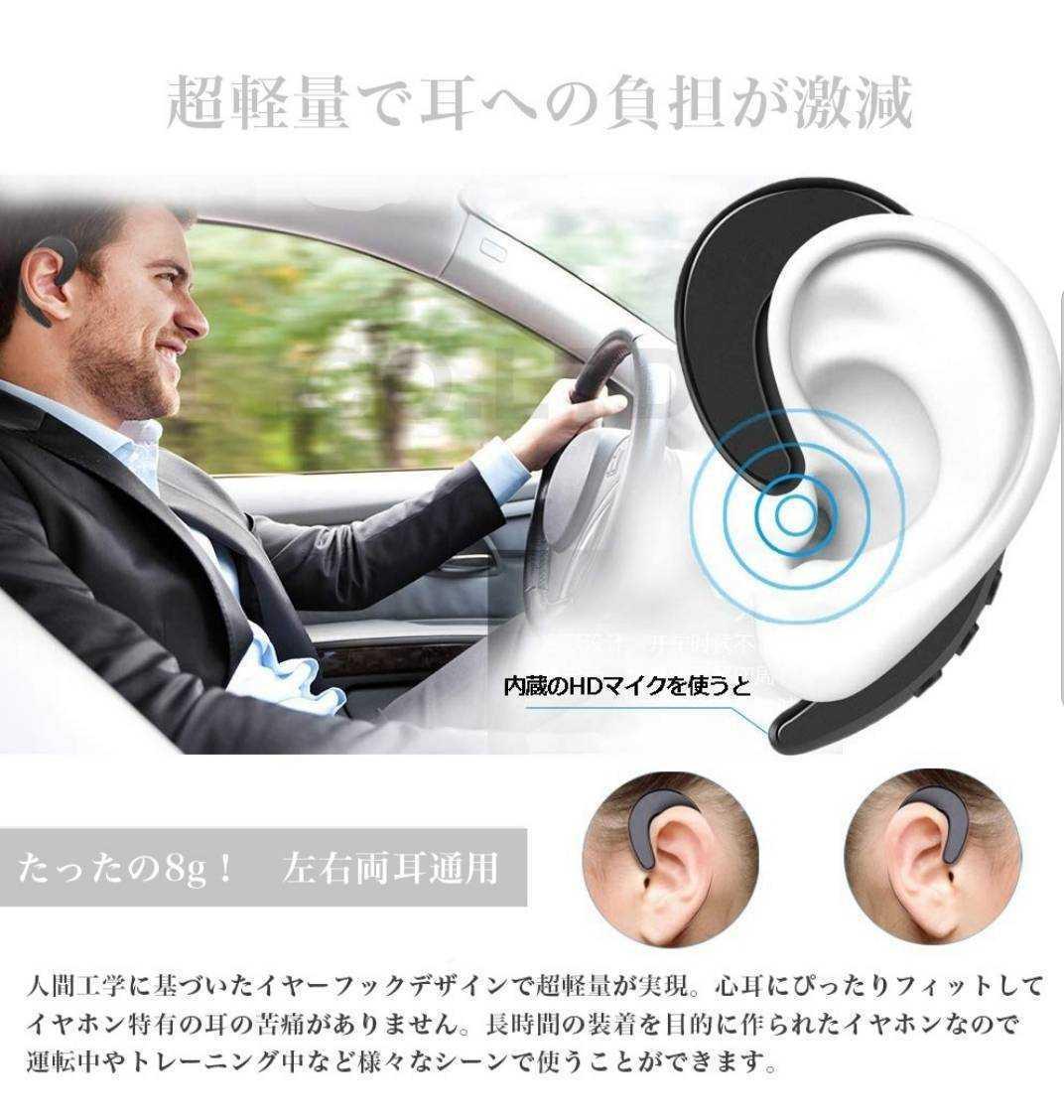 耳掛けスタイル 骨伝導 Bluetooth ワイヤレス イヤホン iPhone Android_画像2