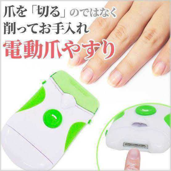超便利!電動爪切り ネイルケア やすり_画像1