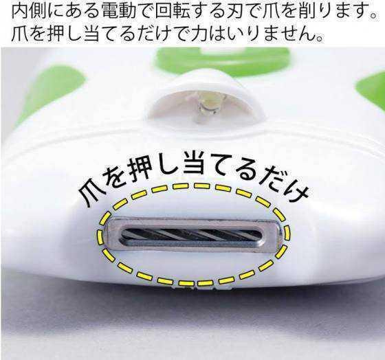 超便利!電動爪切り ネイルケア やすり_画像6