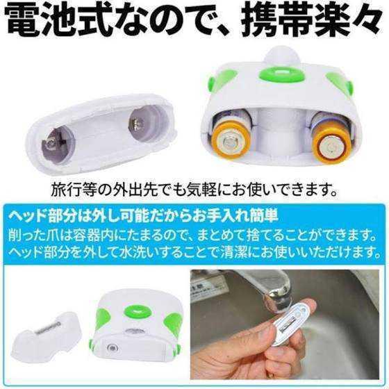 超便利!電動爪切り ネイルケア やすり_画像3