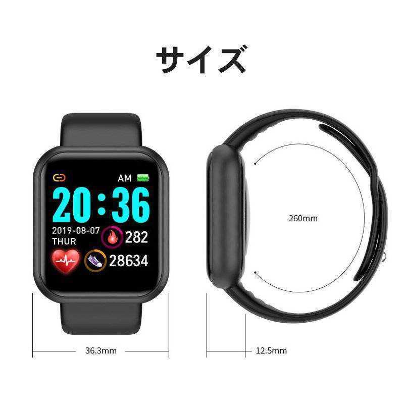 スマートウォッチ スマートブレスレット 心拍計 歩数計 血圧計 防水 活動量計 IP67 iPhone Android ピンク_画像8