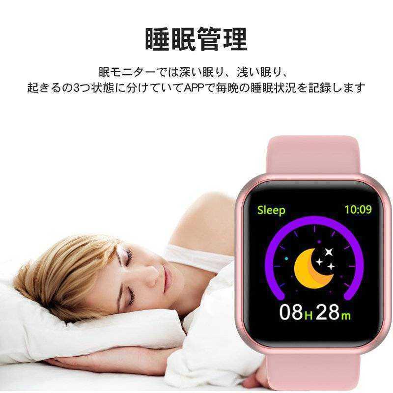 スマートウォッチ スマートブレスレット 心拍計 歩数計 血圧計 防水 活動量計 IP67 iPhone Android ピンク_画像6