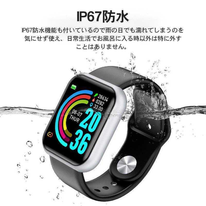 スマートウォッチ スマートブレスレット 心拍計 歩数計 血圧計 防水 活動量計 IP67 iPhone Android ピンク_画像5