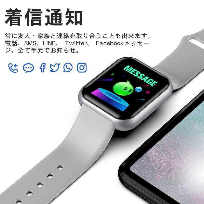 スマートウォッチ スマートブレスレット 心拍計 歩数計 血圧計 防水 活動量計 IP67 iPhone Android ピンク_画像3