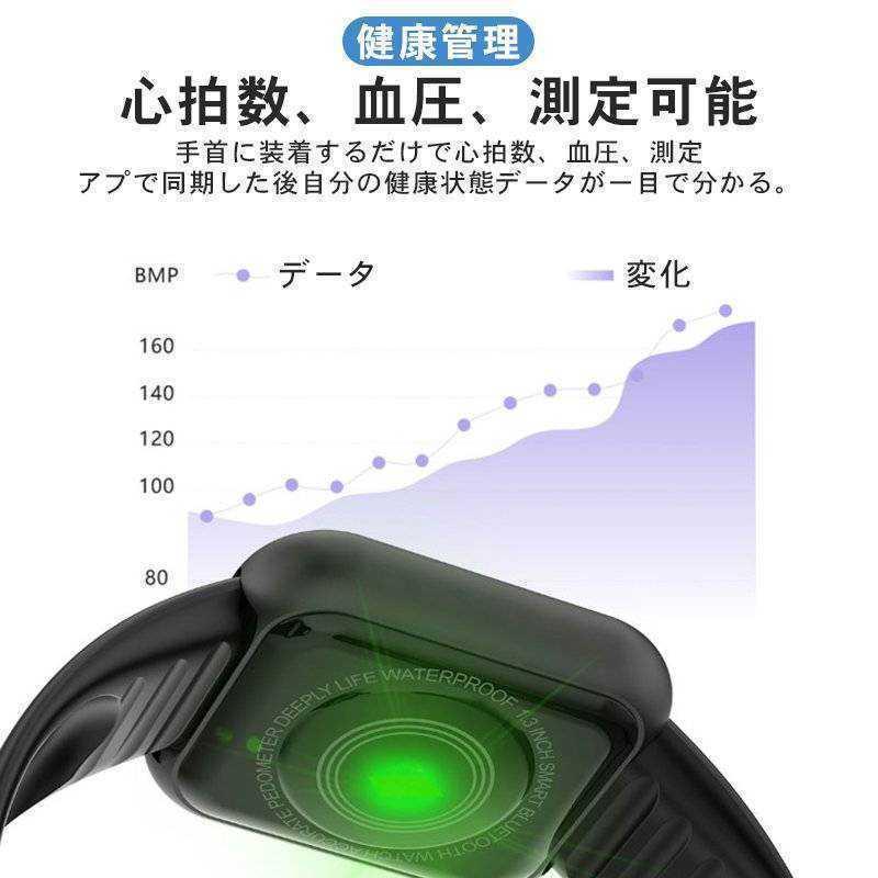 スマートウォッチ スマートブレスレット 心拍計 歩数計 血圧計 防水 活動量計 IP67 iPhone Android ピンク_画像4