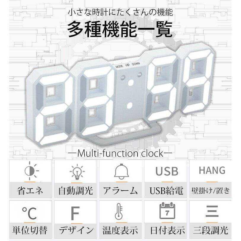 壁掛け時計 LED デジタル時計 目覚まし時計 デジタル 置き時計 デジタル置き時計 アラーム 置時計 _画像2