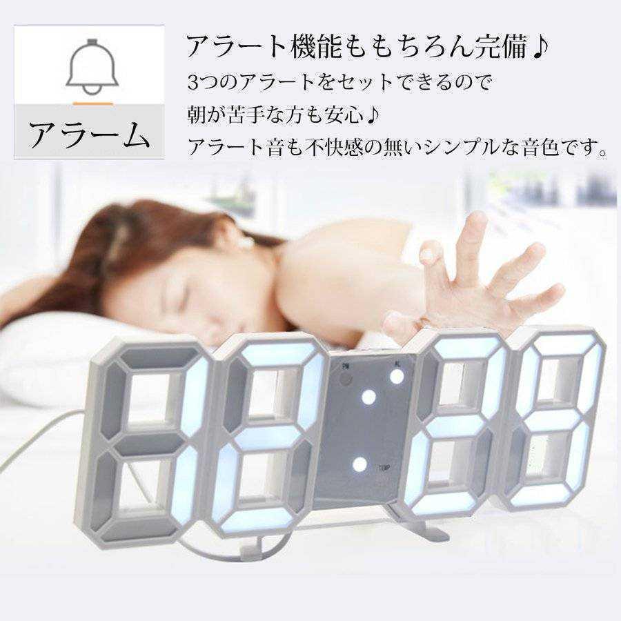 壁掛け時計 LED デジタル時計 目覚まし時計 デジタル 置き時計 デジタル置き時計 アラーム 置時計 _画像4