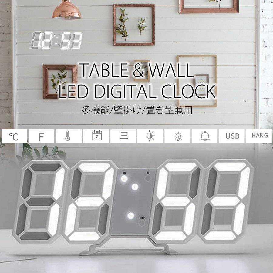 壁掛け時計 LED デジタル時計 目覚まし時計 デジタル 置き時計 デジタル置き時計 アラーム 置時計 _画像1