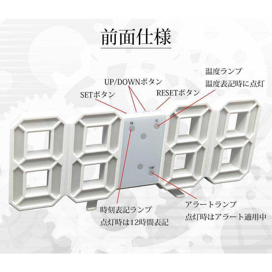 壁掛け時計 LED デジタル時計 目覚まし時計 デジタル 置き時計 デジタル置き時計 アラーム 置時計 _画像7
