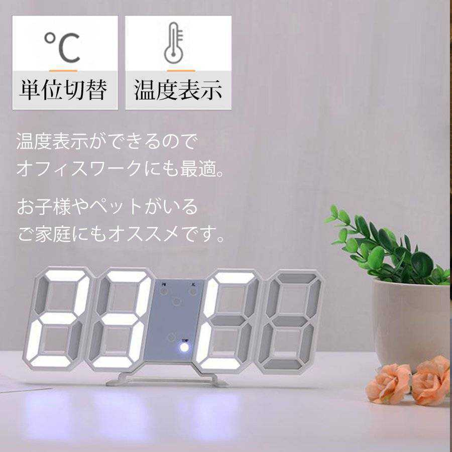 壁掛け時計 LED デジタル時計 目覚まし時計 デジタル 置き時計 デジタル置き時計 アラーム 置時計 _画像6
