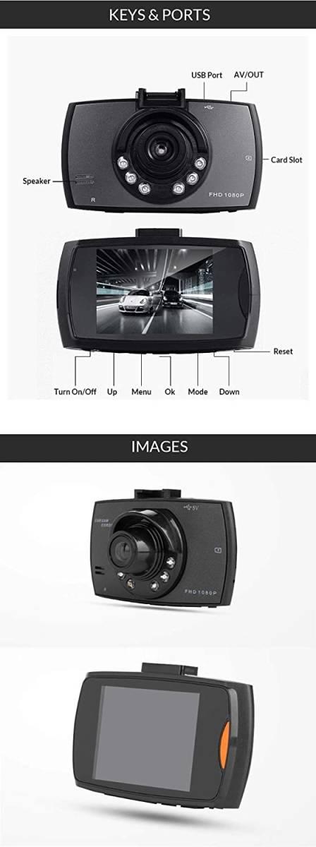送料無料 ドライブレコーダー 4 1080PフルHDカメラ 170度広角 スーパーナイトビジョン 操作簡単 上書き機能 WDR技術 Gセンサー搭載_画像7