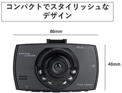 送料無料 ドライブレコーダー 4 1080PフルHDカメラ 170度広角 スーパーナイトビジョン 操作簡単 上書き機能 WDR技術 Gセンサー搭載_画像2