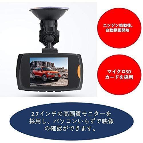 送料無料 ドライブレコーダー 4 1080PフルHDカメラ 170度広角 スーパーナイトビジョン 操作簡単 上書き機能 WDR技術 Gセンサー搭載_画像1