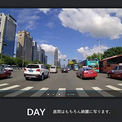 送料無料 ドライブレコーダー 4 1080PフルHDカメラ 170度広角 スーパーナイトビジョン 操作簡単 上書き機能 WDR技術 Gセンサー搭載_画像3