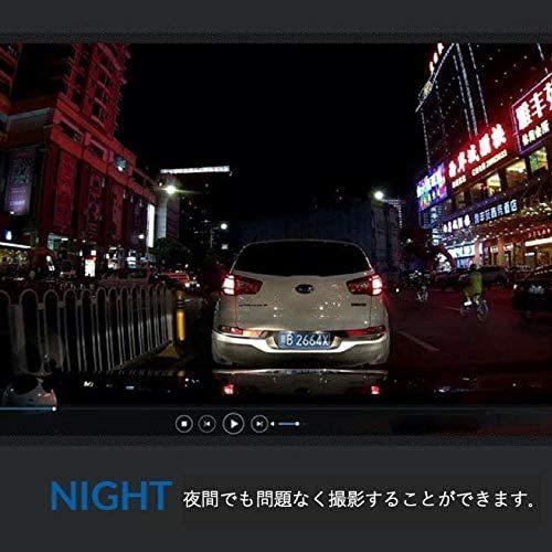 送料無料 ドライブレコーダー 4 1080PフルHDカメラ 170度広角 スーパーナイトビジョン 操作簡単 上書き機能 WDR技術 Gセンサー搭載_画像4
