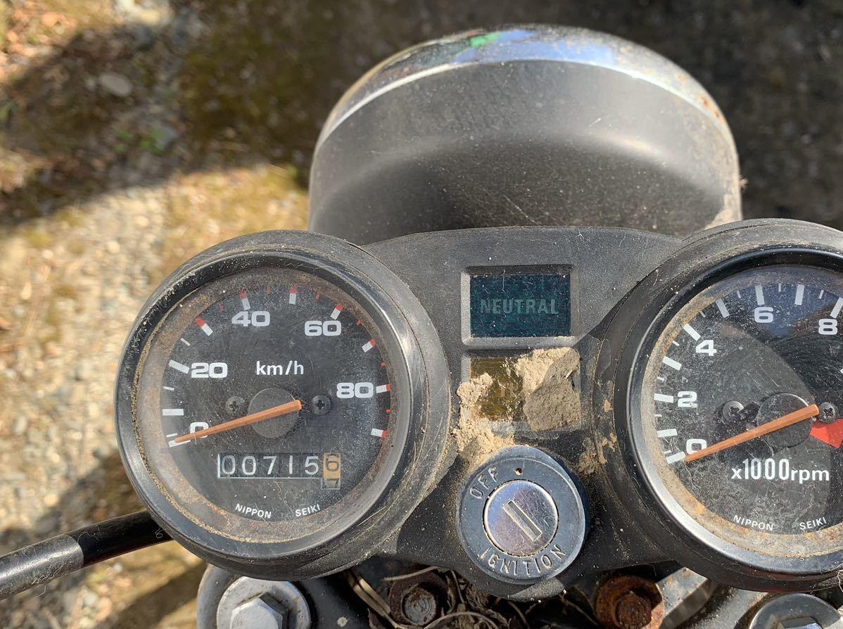 「1 値下げ交渉 CB50S AC02 ディスクブレーキ 走行715km CB50 不動 常陸太田市」の画像3