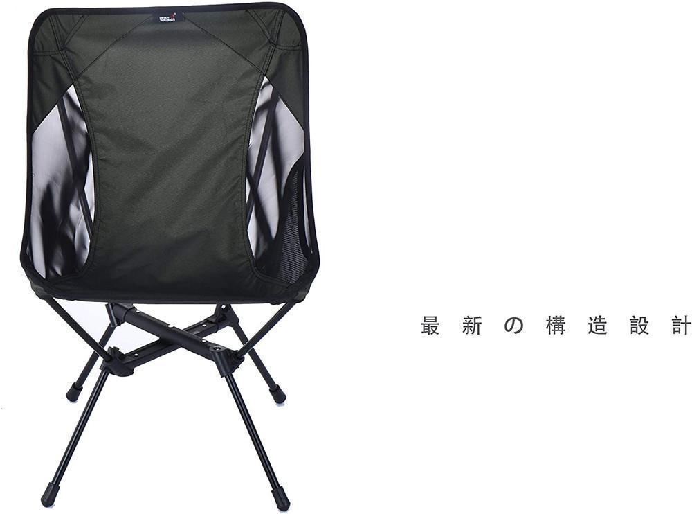 ★新品・送料無料★ アウトドアチェア キャンプ 椅子 2Way 軽量 コンパクト 組立式 耐荷重150kg