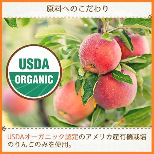 送料無料* 946ml 日本正規品 Bragg アップルサイダービネガー オーガニック (4個セット) お得品_画像6