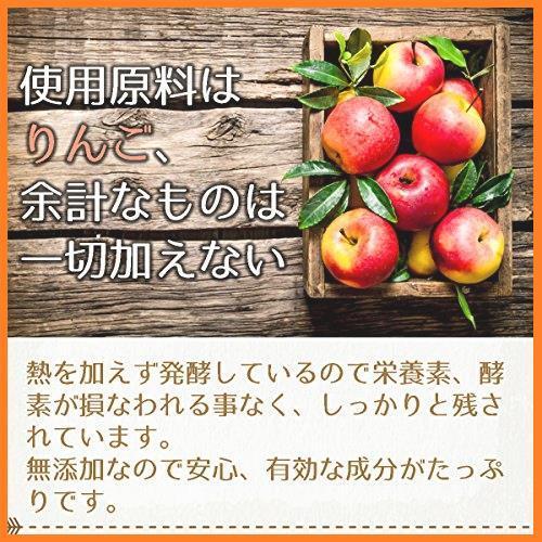 送料無料* 946ml 日本正規品 Bragg アップルサイダービネガー オーガニック (4個セット) お得品_画像7