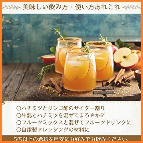 送料無料* 946ml 日本正規品 Bragg アップルサイダービネガー オーガニック (4個セット) お得品_画像8