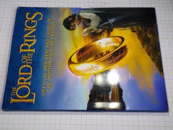 ロードオブザリング ホビットの冒険 記念 50セント硬貨 各キャラクター、パンフ完備 18枚組
