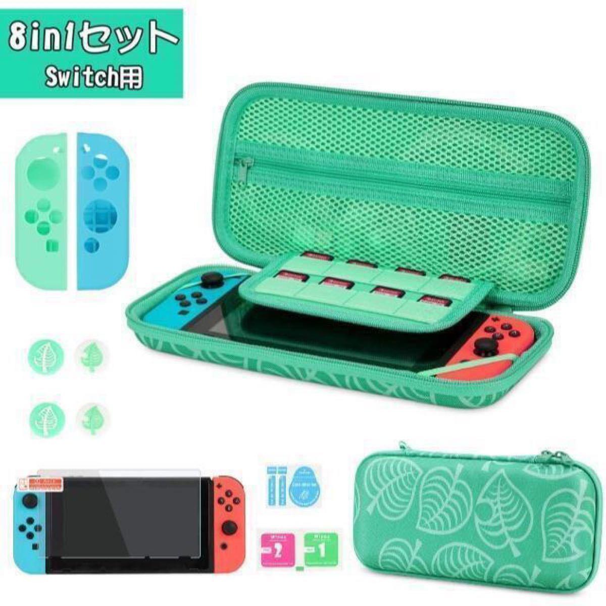 Nintendo Switch 任天堂スイッチケース ニンテンドースイッチ 保護カバー