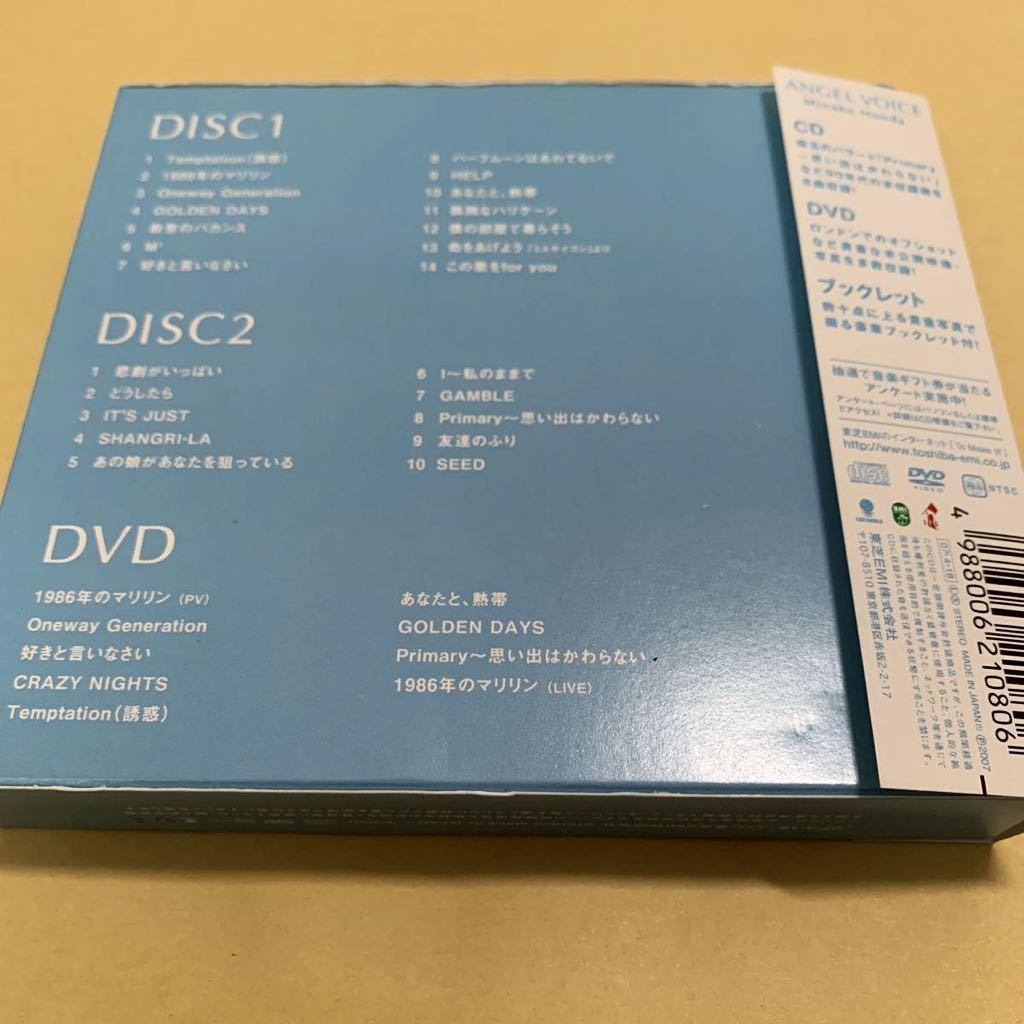 ☆帯付☆ 本田美奈子 / ANGEL VOICE メモリアル ・ベスト 2CD+DVD_画像2