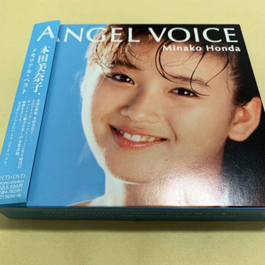 ☆帯付☆ 本田美奈子 / ANGEL VOICE メモリアル ・ベスト 2CD+DVD_画像1