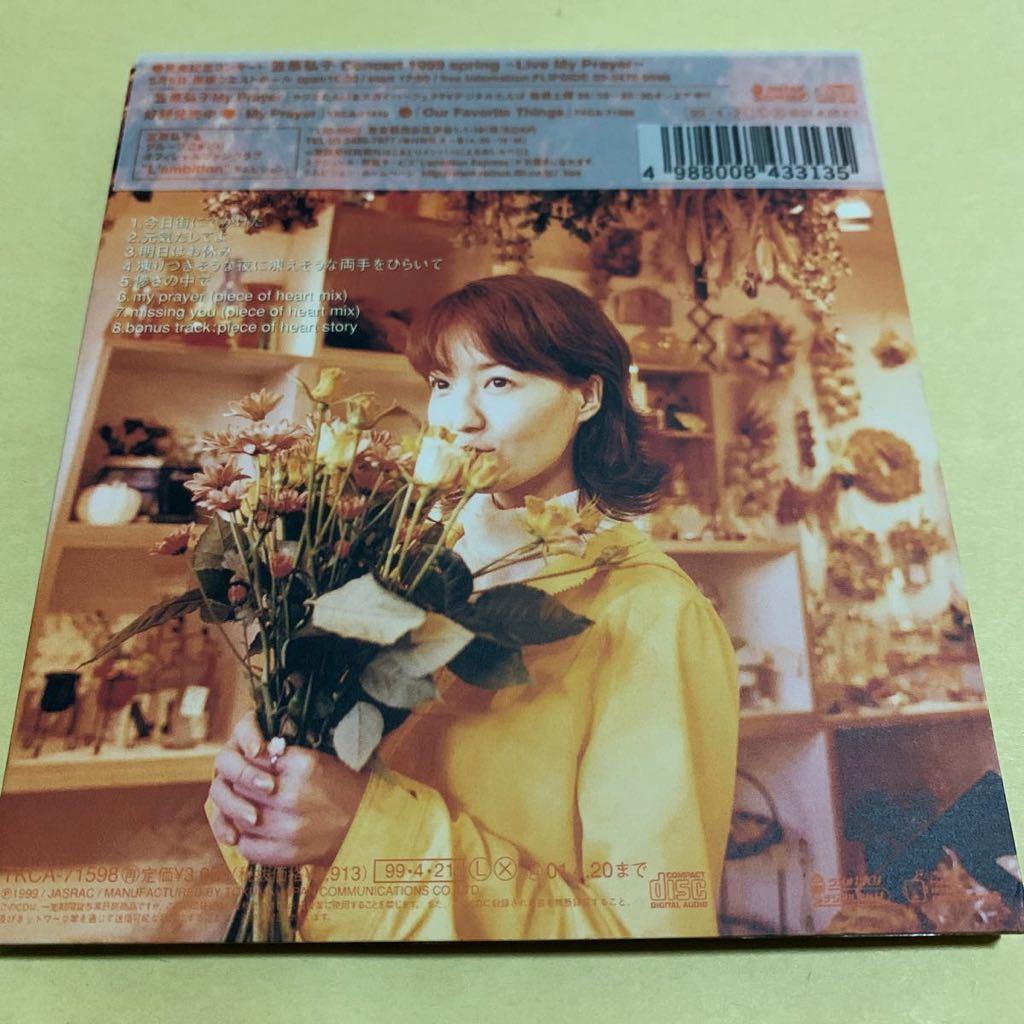 ☆帯付☆ 笠原弘子 / piece of heart CD_画像2