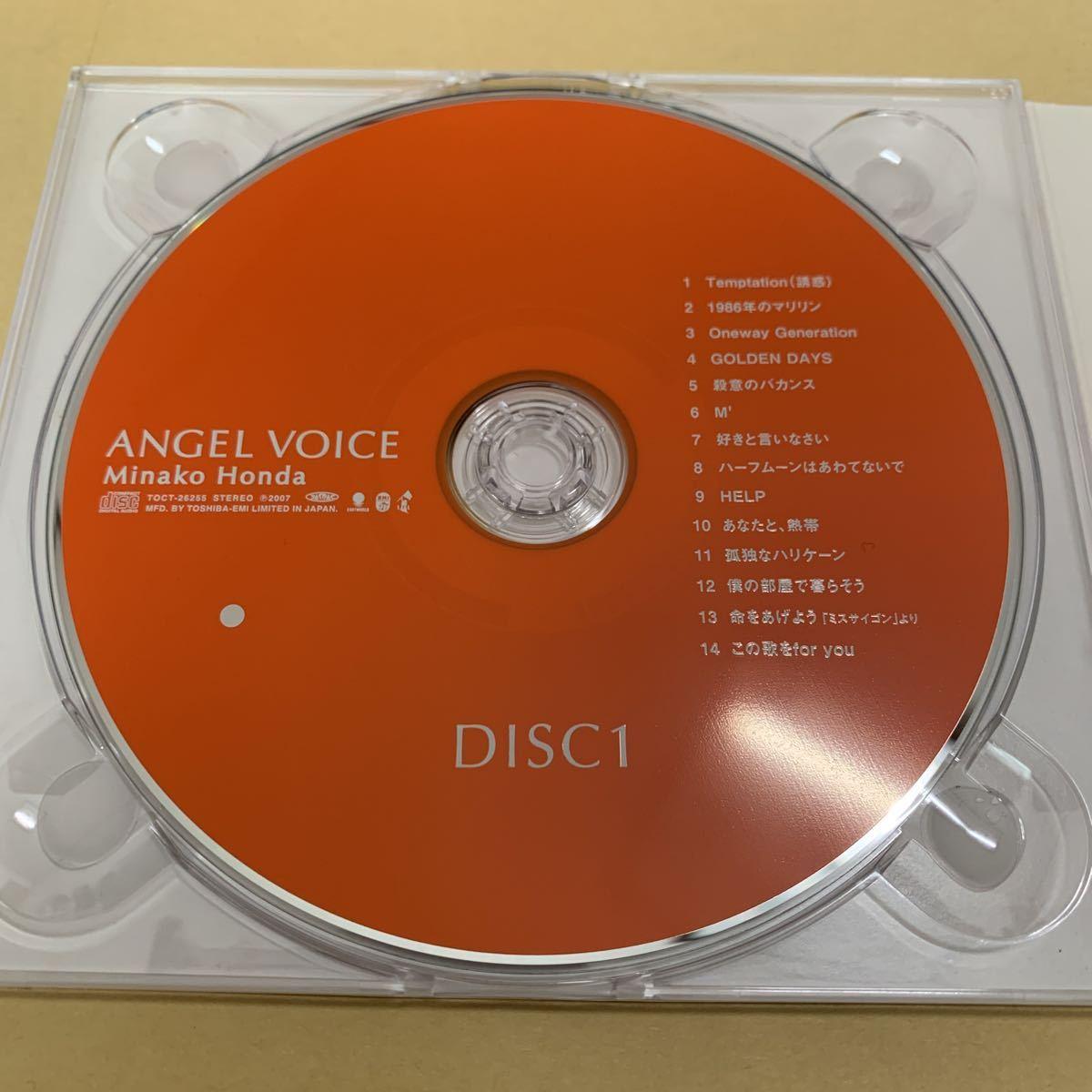 ☆帯付☆ 本田美奈子 / ANGEL VOICE メモリアル ・ベスト 2CD+DVD_画像5