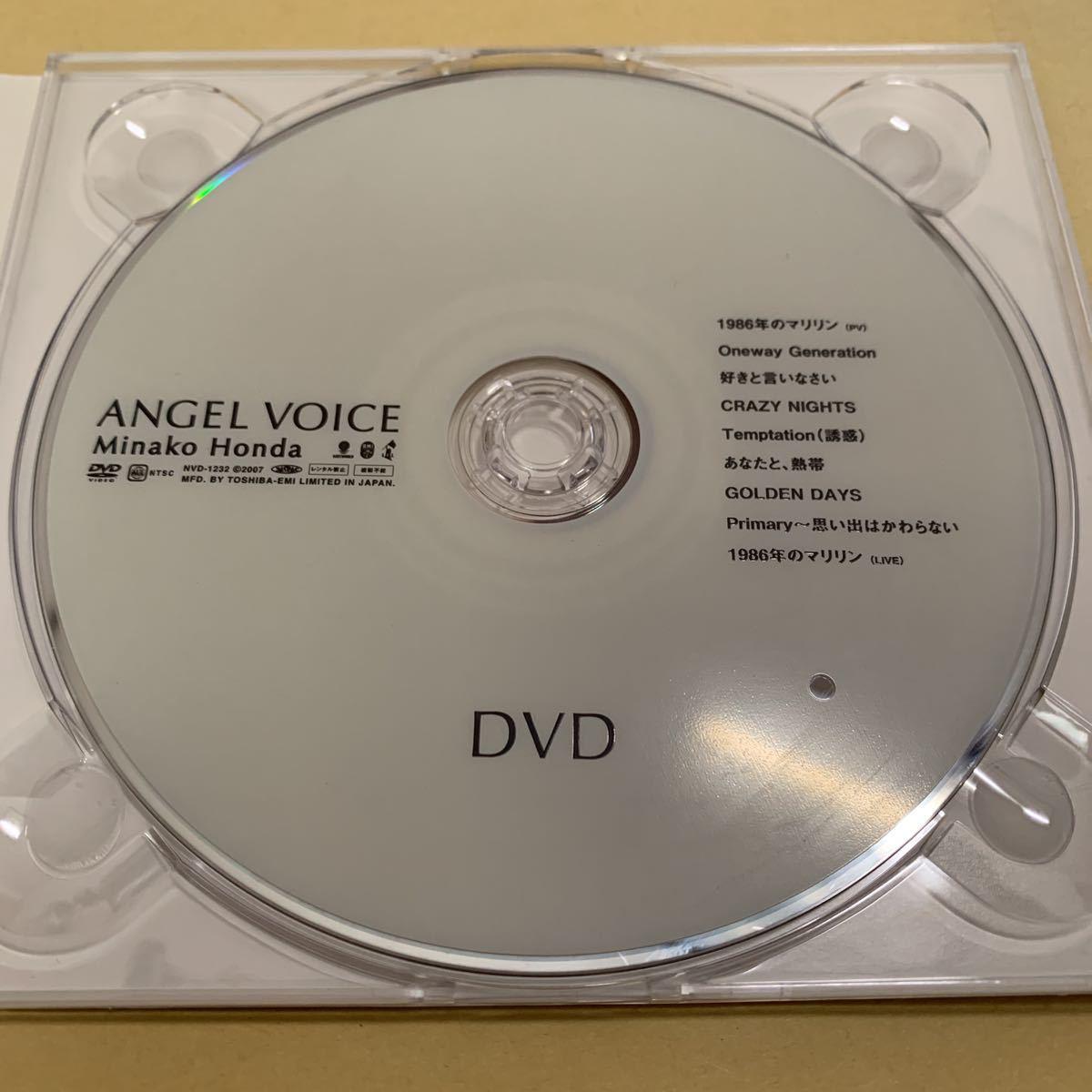 ☆帯付☆ 本田美奈子 / ANGEL VOICE メモリアル ・ベスト 2CD+DVD_画像7