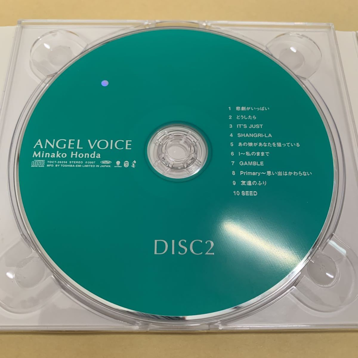 ☆帯付☆ 本田美奈子 / ANGEL VOICE メモリアル ・ベスト 2CD+DVD_画像6