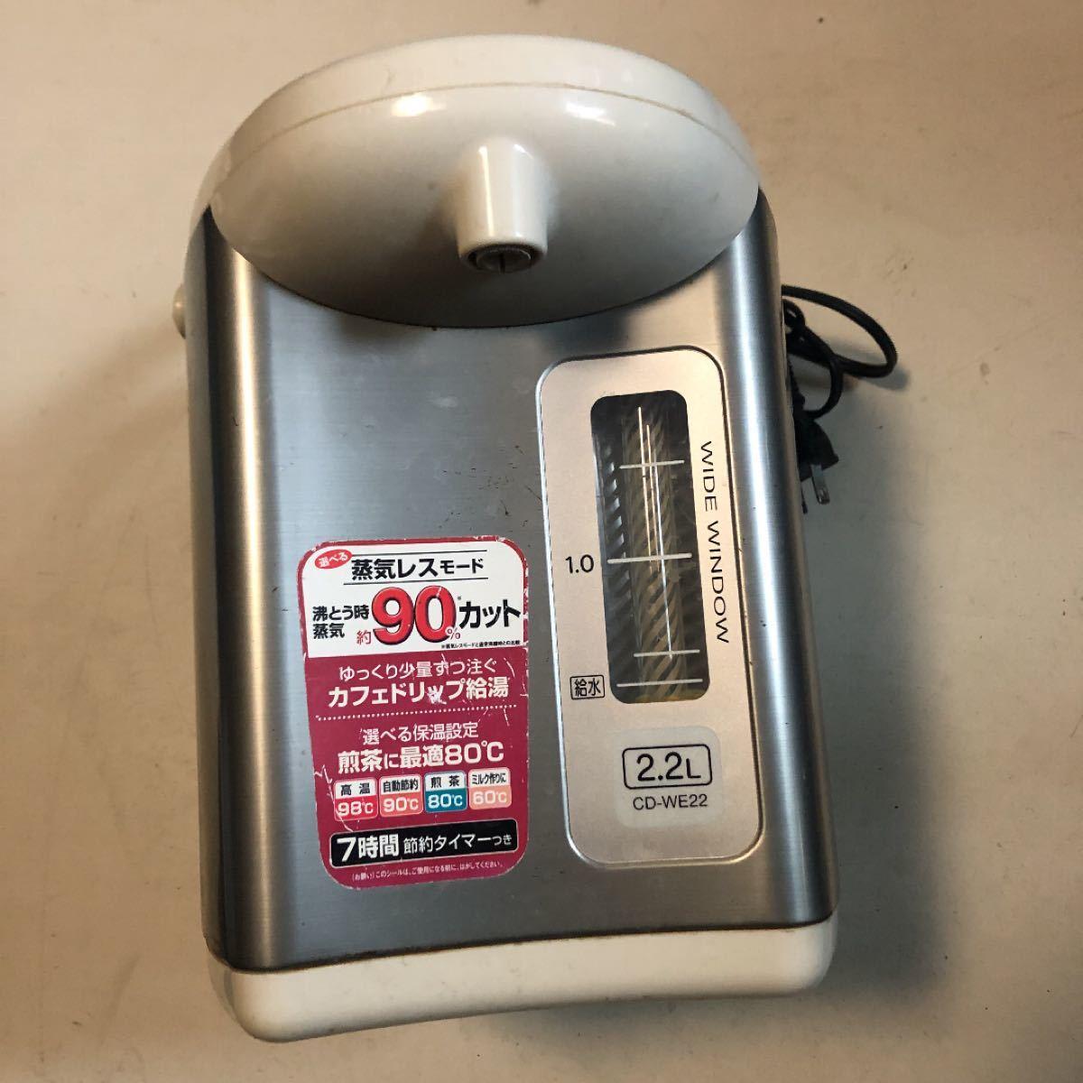 象印 電気ポット CD-WE22