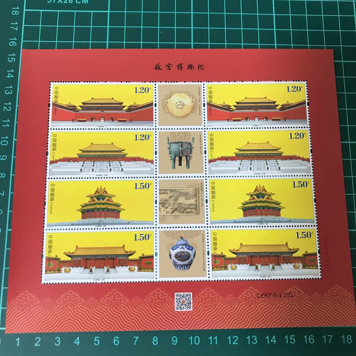 小型シート4枚セット 中国 切手