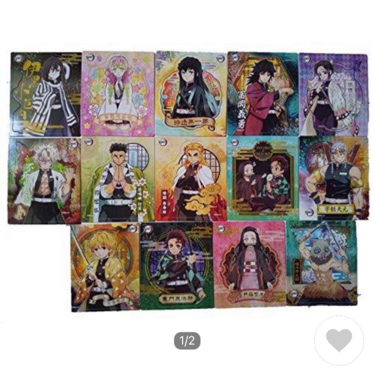 鬼滅の刃 マグネットコレクションガム 全14種 BOX売り