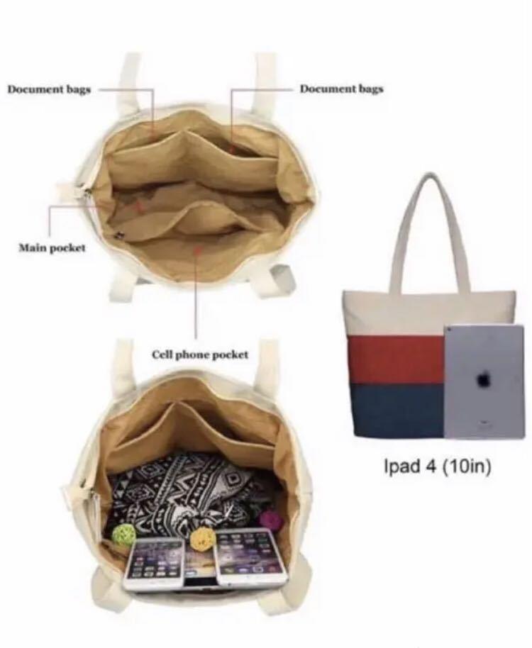 トートバッグ レディース メンズ キャンバス 大容量 高品質 男女兼用 通勤通学バッグ