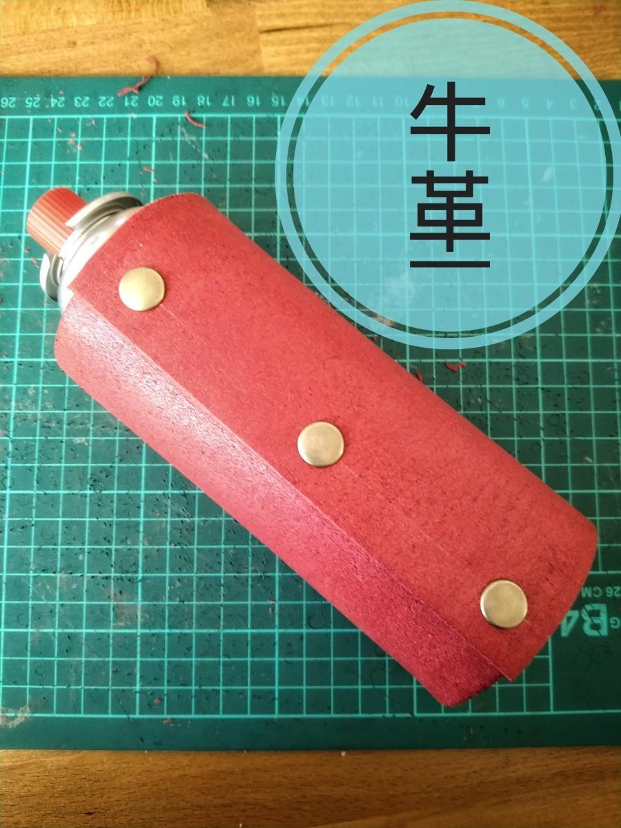 床革のガス缶カバー レッド  CB缶カバー レザー 本革