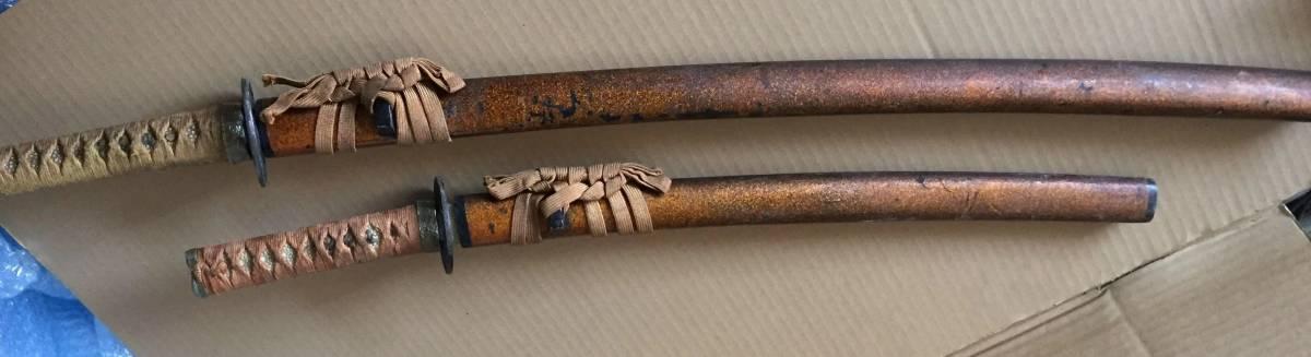 日本刀 工芸品 ジャンク品_画像1